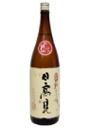 日高見 純米吟醸のボトル