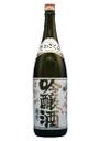 出羽桜 桜花吟醸酒のボトル