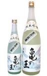清泉 純米吟醸生貯蔵酒「亀の王」【限定品】のボトル