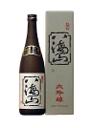八海山 大吟醸のボトル