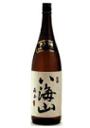 八海山 純米吟醸のボトル