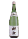 田酒 山廃仕込特別純米酒のボトル