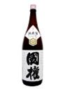 國権 純米酒のボトル