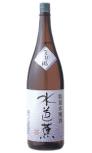 水芭蕉 特別本醸造のボトル