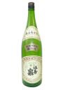 満寿泉 特撰大吟醸のボトル