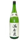 満寿泉 吟醸酒のボトル