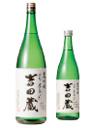 手取川 吉田蔵大吟醸のボトル