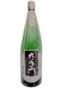 黒田城大手門 純米吟醸のボトル