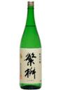 繁桝 純米吟醸のボトル