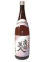 南部美人 特別純米酒のボトル