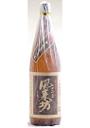 さつま風来坊(鹿児島)のボトル