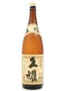 久耀(鹿児島)のボトル