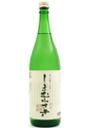 しまむらさき(鹿児島)のボトル