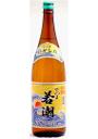 さつま若潮(鹿児島)のボトル