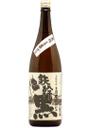 黒鉄幹(鹿児島)のボトル