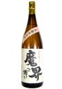 魔界への誘い(佐賀)のボトル