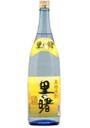 里の曙(奄美大島)のボトル