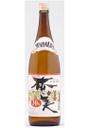 奄美(奄美大島)のボトル