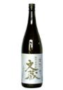 文蔵(熊本)のボトル