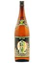 さつま黒白波(鹿児島)のボトル