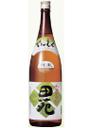 田苑(鹿児島)のボトル