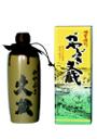 かやぶき文蔵陶器(熊本)のボトル