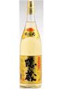 隠し蔵(鹿児島)のボトル