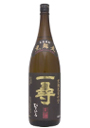 一尋(鹿児島)のボトル