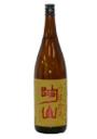 陶山(佐賀)のボトル