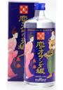 恋のオランダ坂(長崎)のボトル