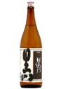 黒利右衛門(鹿児島)のボトル
